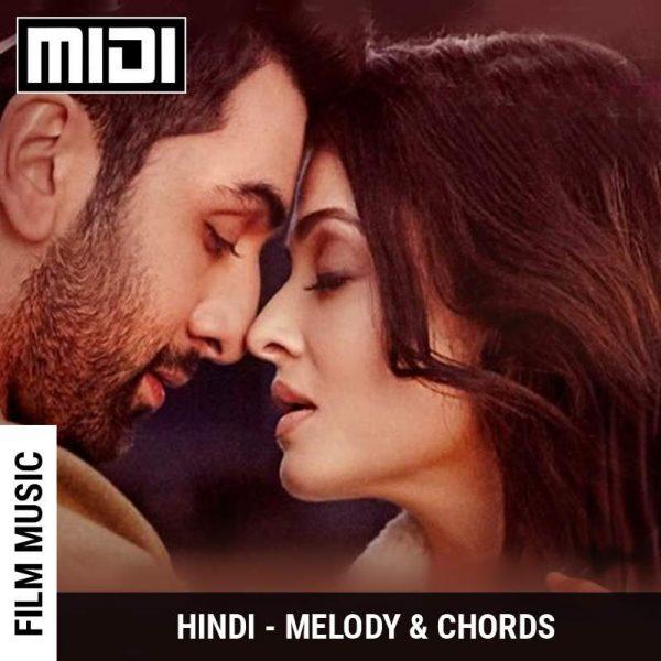 Ae Dil Hai Mushkil (Title Song) | Tabs | Sheet | Midi | Notes | Chords | GSS School of Music