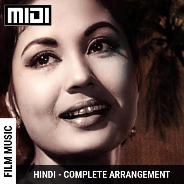 Ajeeb Daastan Hai Yeh (Dil Apna Aur Preet Parayi) Lata Mangeshkar | Tabs | Sheet | Midi | Notes | Chords | GSS School of Music