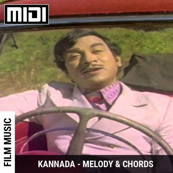 Baanigondu Elle Ellide (Premada Kanike)   Tabs   Sheet   Midi   Notes   Chords   GSS School of Music