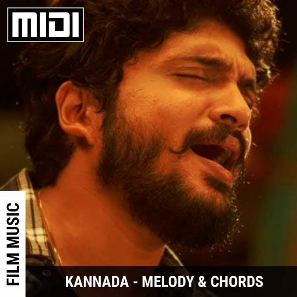 Marete Hodenu (Dayavittu Gamanisi) | Tabs | Sheet | Midi | Notes | Chords | GSS School of Music