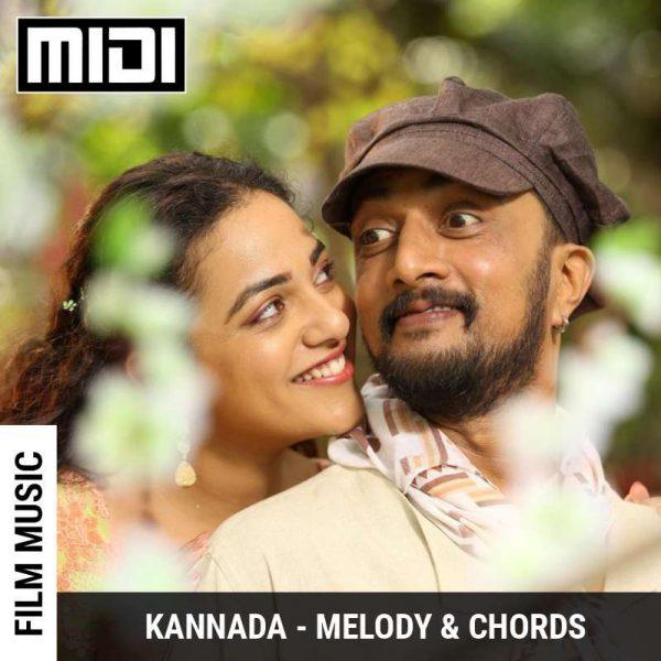 Saaluthillave (Kotigobba 2) | Tabs | Sheet | Midi | Notes | Chords | GSS School of Music